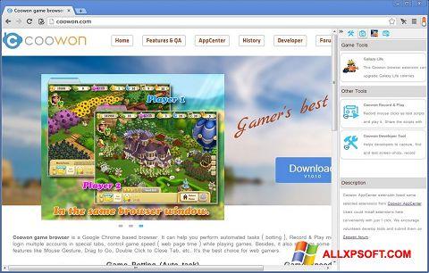 Screenshot Coowon Browser Windows XP