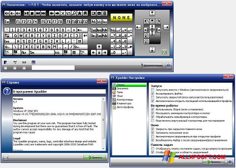 Screenshot Xpadder Windows XP