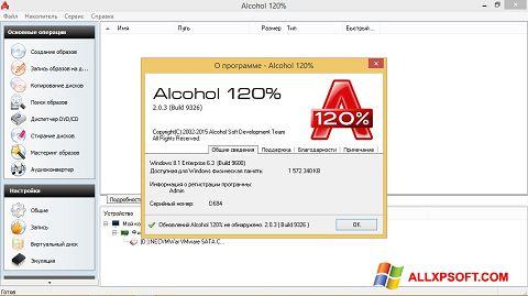 Screenshot Alcohol 120% Windows XP