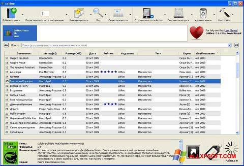 Screenshot Calibre Windows XP