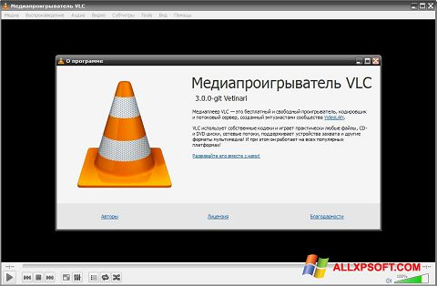 Screenshot VLC Media Player Windows XP